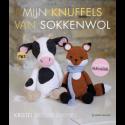 Literature knitting and make crochet work